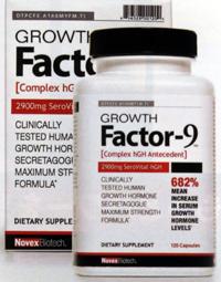 成長ホルモン分泌の促進に効くFactor-9のサプリ