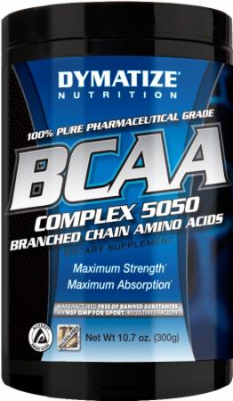 bcaaのサプリの写真