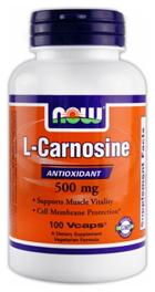 カルノシンのサプリの写真