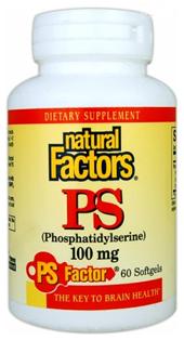 PHOSPHATIDYLSERINE(PS)のサプリ
