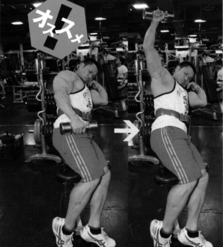 肩のマニュアルトレーニング