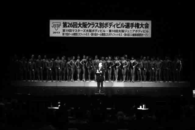 2013 大阪クラス別・マスターズ・ジュニアボディビルディング選手権の写真
